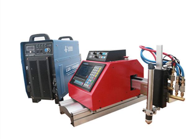 CA-1530 ຂາຍຮ້ອນແລະຄຸນລັກສະນະທີ່ດີ Portable Portable plasma cutting machinePortable plasma cutterplasma cut cnc