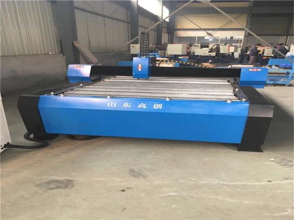ປະເທດຈີນ 1325 ເຄື່ອງຕັດໂລຫະ Plasma CNC Plasma Cutting Machine