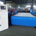 ລາຄາໂຮງງານ !! ປະເທດຈີນແບບມືອາຊີບລາຄາຖືກ beta 1325 cnc plasma cutting machine carbon steel ເຫລັກເຫລັກ