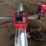 ເຄື່ອງຕັດເຫລໍກແບບພົກພາຂະ ໜາດ ນ້ອຍເຄື່ອງຕັດ plasma cnc portable plasma cutter ແບບພົກພາເຄື່ອງຕັດໄຟຟ້າພ້ອມເສຍຄ່າໃຊ້ຈ່າຍໃນການຕັດໂລຫະ
