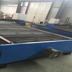 ຂາຍແຜ່ນໂລຫະຮ້ອນຕັດເຫລັກສະແຕນເລດເຫຼັກກ້າ 100 cnc plasma cutter 120 plasma cutter machine