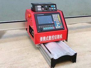 ເຄື່ອງຕັດ plasma ຕົກແຕ່ງໂລຫະຂະ ໜາດ ນ້ອຍ 1325 1530 4 ແກນ cnc plasma cutting machine