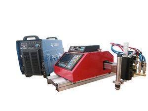 ນ້ ຳ ໜັກ ເບົາ, ເຄື່ອງຕັດນ້ ຳ ໜັກ ເບົາ, ພະລັງງານໄຟ້າ cnc portable / plasma cutting machine