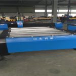 new designed cnc cutting machine metal sheet / cnc plasma cutting machine