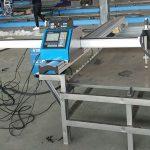 ເຄື່ອງຕັດ plasma ຂະ ໜາດ ນ້ອຍແບບພະກະພາ (plasma / gas cutting machine)