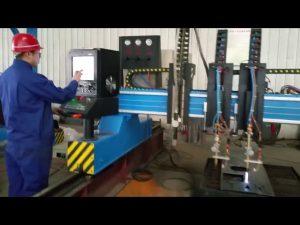 ເຄື່ອງຕັດໂລຫະ ໜັກ ໜັກ gantry cnc plasma cutting machine ໂລຫະປະດິດ