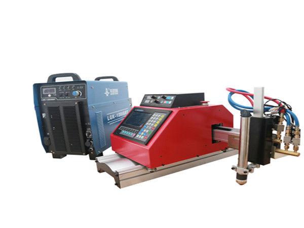 ເຄື່ອງຕັດ plasma CNC ຂະ ໜາດ ນ້ອຍແບບພະກະພາທີ່ມີຄຸນນະພາບສູງ ສຳ ລັບແຜ່ນເຫຼັກເຫຼັກ