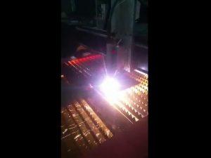ເຄື່ອງຕັດ plasma cnc ອຸດສາຫະ ກຳ ສະ ໜອງ ດ້ວຍພະລັງງານ plasma ຄຸນນະພາບສູງ