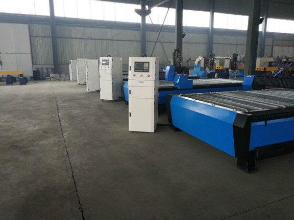 metal cheap cnc plasma cutting machine China 1325 CNC plasma cutting machine