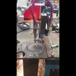 ເຄື່ອງຕັດກະແສໄຟຟ້າ cnc portable ແບບຕັດ mini cnc plasma cutting machine ເຄື່ອງຕັດ cnc