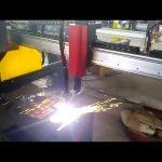 ເຄື່ອງຕັດເຫຼັກກ້າ G3 E axis cnc plasma cutting machine