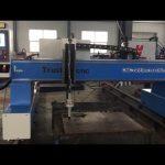 ຮັບປະກັນທາງການຄ້າ gantry cnc flame plasma cutting machine for sale